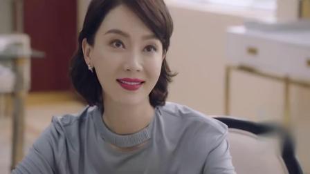 完美关系:斯黛拉期待与叶东烈约会,何宏伟邀约被拒不痛快