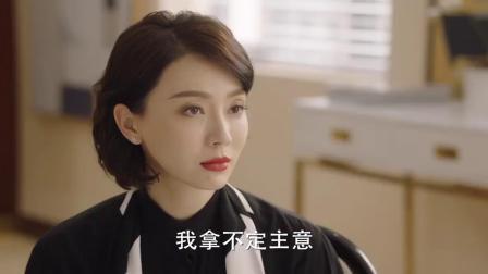 完美关系:叶东烈不想亲人,又不想将遗产拱手让出