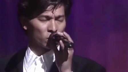 1991年十大劲歌金曲奖,刘德华《一起走过的日子》,永远的经典,百听不厌!
