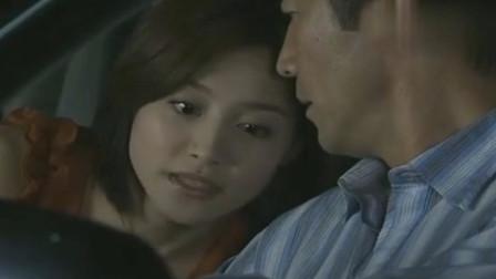 五十玫瑰:老总刚跟前妻修复好关系小三就回来了,很明显这一次老总的心变了