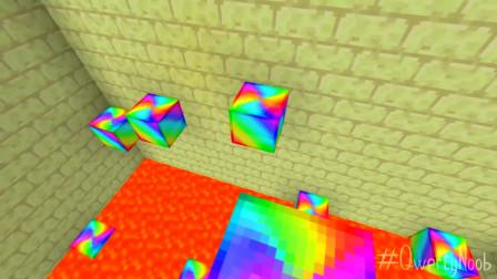 我的世界动画-菜鸟的彩虹胸甲-Qwerty Noob
