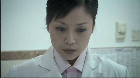医者仁心:医生见到取药单慌了,私藏了一张,所有人都没有发现