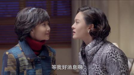 黄大妮想结婚新房是硬指标,不料男方母亲笑了,三层别墅行吗