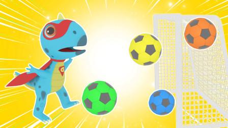 小恐龙神奇填色转盘玩具,极限挑战踢足球,英语启蒙早教动画