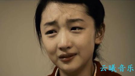 别哭我最爱的人 - 胡力,庄妮