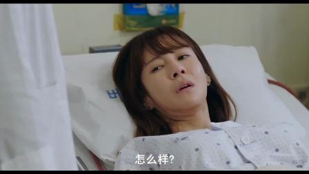 韩国电影年轻的母亲2