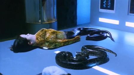 蛇咒:博士做人蛇实验,没想到人蛇变身美女,直接博士!