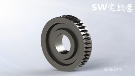 SolidWorks入门视频课程,蜗轮,拉伸切除和旋转切除可以完成