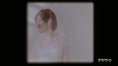 「 爱笑的女孩 」——唯西影像总监档