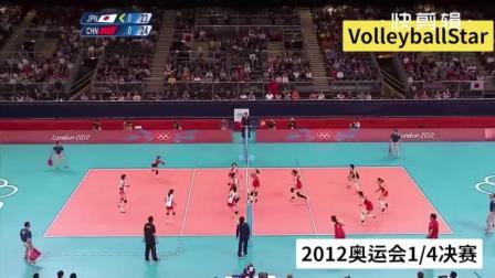 因一传失误而输掉的那些关键比赛!每一场都让中国女排饮恨!