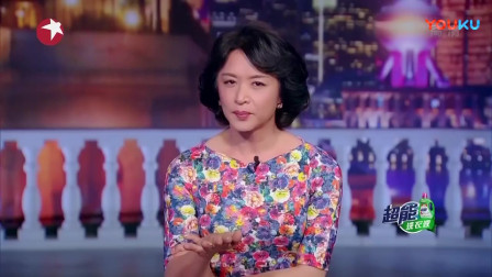 """金星脱口秀:冯小刚再开炮 讽刺""""小鲜肉""""演技差"""