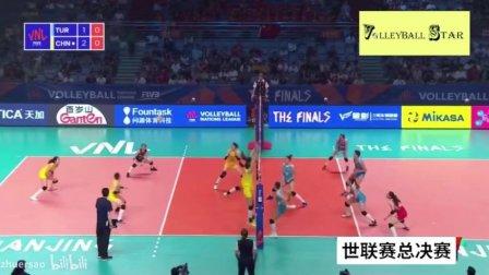 中国队没派主力土耳其女排以为自己机会来了!没想到却输的更惨!