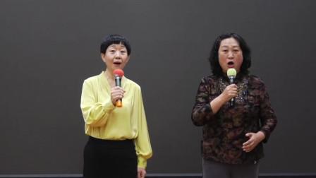 《花菲花》女声二重唱  演唱:孙立宁、赵立岩——颂歌献祖国