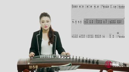 古筝演奏中国民歌101首 第1课:《孟姜女》讲解