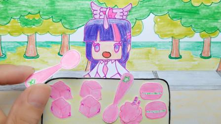 手绘定格动画:迷你世界紫悦挑战吃紫色系列甜点,味道怎么样?