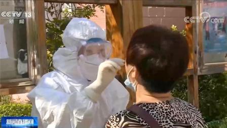 青岛市卫健委通报新冠肺炎疫情 已采样277968份进行核酸检测