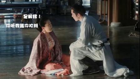 太卑微!李玮母亲vs徽柔公主,李玮:左右为难!