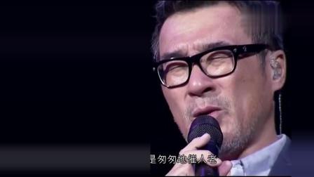 李宗盛一曲鬼迷心窍唱出多少情侣的心酸
