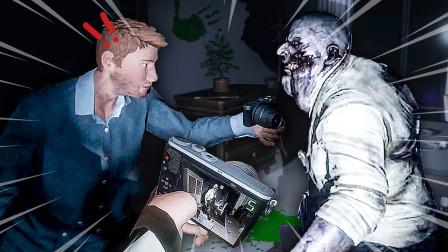 模拟捉鬼队 我喊了声托马斯,鬼魂真的现身啦 屌德斯阿波兔