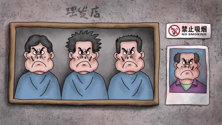 咖子脑力测试:理发店里的谁是通缉犯?