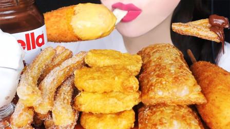 【咀嚼音】松脆的油炸食品,有炸鸡块、玉米狗、苹果派