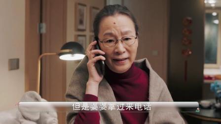 在一起:张萌和婆婆挥泪,这段戏看呆工作人员,演技震撼人心