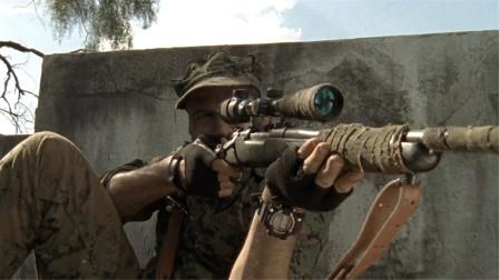 美军狙击手开始抖了,8发狙击子弹,打不死武装分子