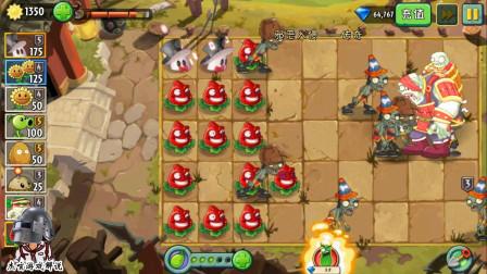 植物大战僵尸2:爆浆草莓挑战邪恶入侵