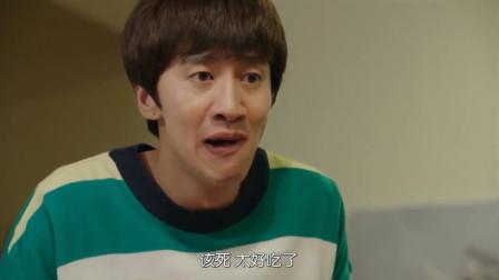 韩剧:建议不要一个人看,这段全程爆笑,我也就看了几十遍