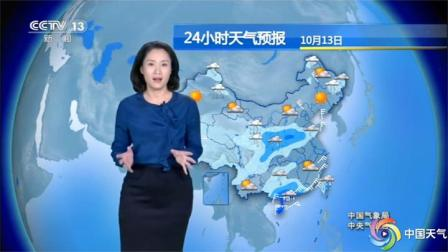 台风、小到中雨、降雪、冷空气,10月13-18号南北气温,走势不同