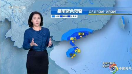 马上天气转折!13-14号,台风、大暴雨、大到暴雨、降雪、冷空气