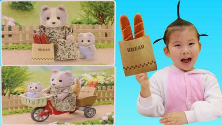森贝儿家族趣味盒玩,苏菲娅和小玩偶们一起玩过家家游戏啦
