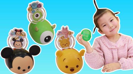 米奇和维尼熊变出迪士尼趣味扭蛋,苏菲娅会拆出什么玩具呢?