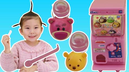 迪士尼玩偶变出扭蛋,苏菲娅从扭蛋里拆出了什么玩具呢?