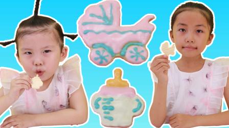 苏菲娅玩具趣味故事 苏菲娅和艾米儿DIY小奶瓶和婴儿车图案的糖霜饼干