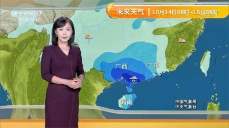 """明天周三,中到大雨、暴雨、大暴雨""""来袭"""",13-15号还有坏消息"""