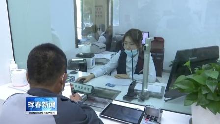 市人社局举办社会保障卡业务培训暨政策宣传周活动