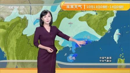 """雨雨雨!大暴雨、暴雨、中到大雨、大风""""撞满怀"""",10月13-15号"""