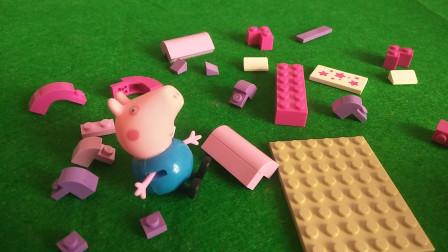 小猪乔治组装小床,儿童智力玩具