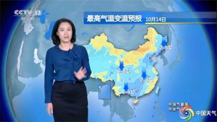 """坏消息!天气格局""""翻脸"""",13-14号大暴雨、降雪、冷空气来袭"""