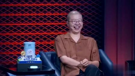 脱口秀大会3:李雪琴开场太猛了,全场嗨爆