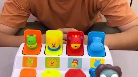 童年趣事:小动物们都藏起来了