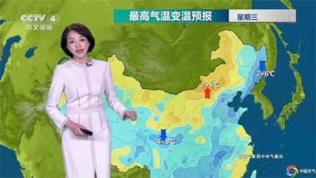 """冷空气""""频繁""""气温创新低,这些区域""""遭殃"""",10月13-14号预报"""