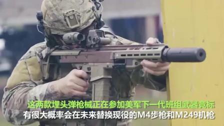 6.8毫米口径埋头弹步枪用起来咋样?退役特种兵给出答案