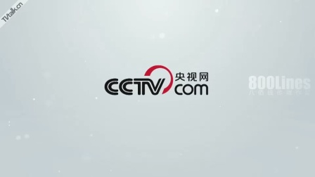 2015年-中国网络电视台《习大大你好宣传片》