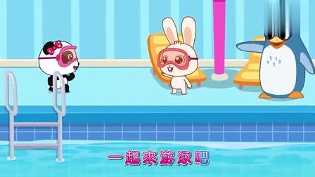宝宝巴士:奇妙救援队,学游泳的奇奇妙妙