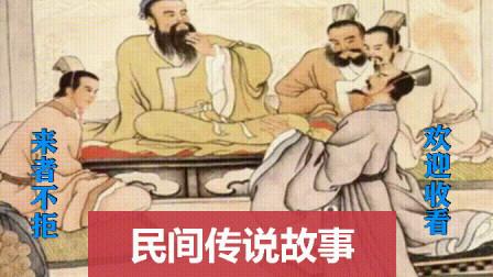 民间传说故事:古人取名有什么讲究?