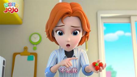 《超级宝贝JOJO》是妈妈拿走甜甜圈吗