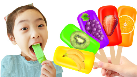 用魔法棒把水果都变成冰淇淋吧!神奇的水果冰淇淋小游戏!