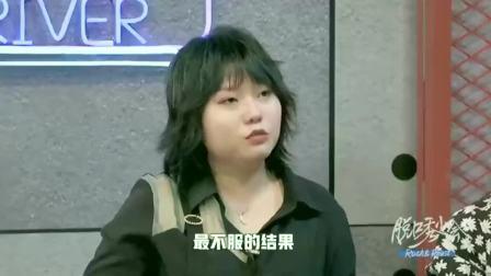 《脱口秀大会3》李雪琴是大家公认的天才选手无可争议啊